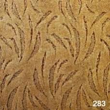 Ковролин ITC Ivano 283 (  4 / 5 м)