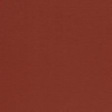 Коммерческий ковролин ITC Altona 165