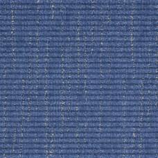 Коммерческий ковролин ITC Aristocrat 79