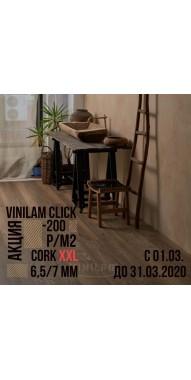 VINILAM Гибрид+пробка 6,5 мм